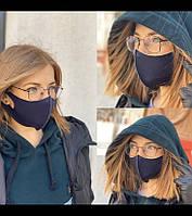 Маска защитная на лицо многоразового пользования UNISEX маска питта синего цвета 1 шт 55 грн 10 шт 460 грн!