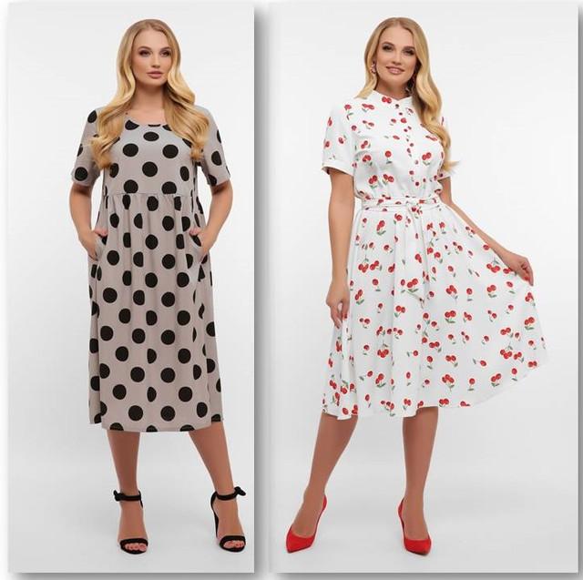 Платья большие размеры