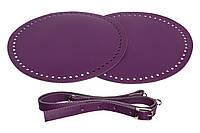 Набор для круглой сумки из экокожи Лиловый: 2 боковины Ø 25 см + ручка на карабинах