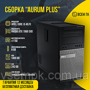 Игровой компьютер Сборка AURUM PLUS в корпусе Б/У (I5-4570 / GTX 1060 3GB / 8GB ОЗУ / HDD 1000GB)