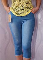 Женские джинсовые капри Ласточка А655