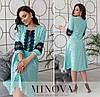 Романтичное платье женское с кружевом на лифе и на рукавах (3 цвета) ОМ/-844 - Мятный