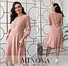 Романтичне плаття жіноче з мереживом на ліфі і на рукавах (3 кольори) ОМ/-844 - Пудровий