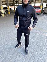 Спортивный костюм Under Armour zipp x black мужской  весенний осенний | ЛЮКС качества
