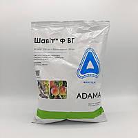 Фунгицид Шавит Ф 72  ВГ 1кг.  Адама для винограда, яблони, томатов от заболеваний