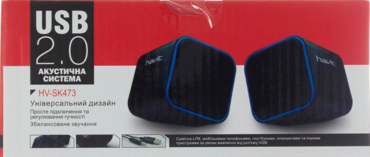 Акустична система Havit HV-SK473 2.0 USB black №7958