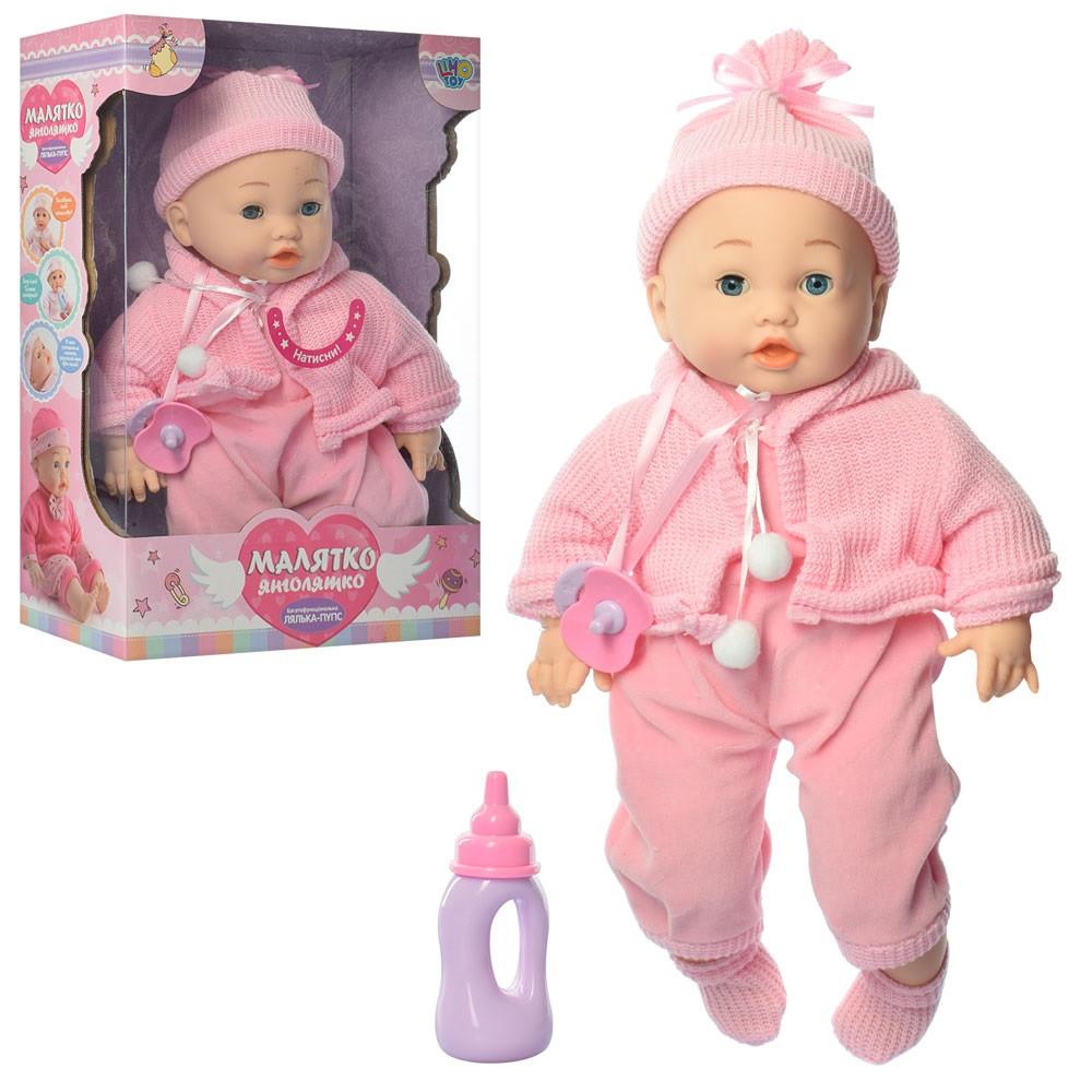 Лялька-пупс 40см,м'яконабивна,міміка,муз.(укр),звук,п'є,спить,пляшечка №M3880-6UA(8)