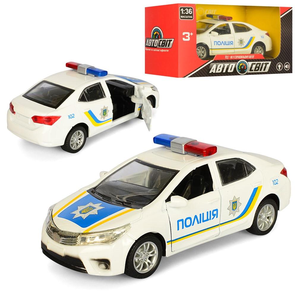 """Машина метал. """"Автосвіт"""" Поліція (1:36) 12,5см,в кор-ці,14,5х7,5х6,5см №AS-1832(48)"""