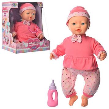Лялька-пупс 46см,міміка, муз.(укр), звук, п'є є, спить, пляшечка, в кор-ці №M3881-2UA(8)