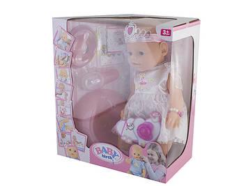 """Лялька """"Бебі Бьорн"""" 10 функцій,аксесуари,у кор-ці,4 віді №8006-6/8/05012AB(8) КІ"""