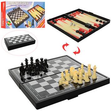 Шахи магнітні 3в1(шашки,шахи,нарді),у кор-ці,20х10х3,5см №1818(120)