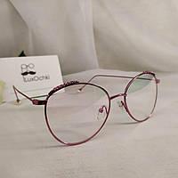 Стильные имиджевые   очки в металлической розовой оправе с бусинкой