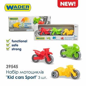 """Набір мотоциклів """"Kid cars Sport"""" 3 їв. №39545/Wader/"""