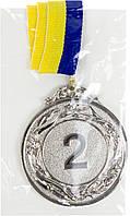 Медалі вел. (II місце)(800)
