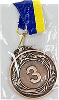 Медалі вел. (III місце)(800)