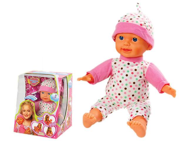 Лялька-пупс звук.,сміється,говорить,боїться лоскоту,пляшечка,в кор-ці №0813P-3/5316(6)