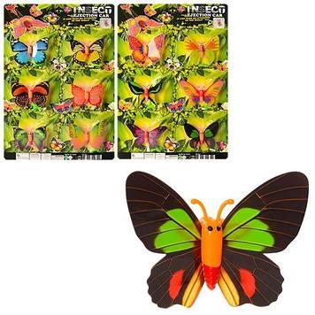 Метелик на запуску,9см,36,5х53х 2,5см,6видів,на планшеті №607-B151-152(6)(504)