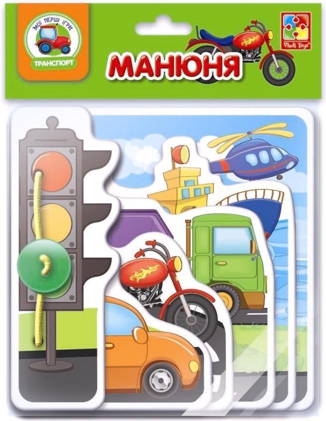 """Гра """"Манюня. Транспорт"""",укр. №VT2222-06"""