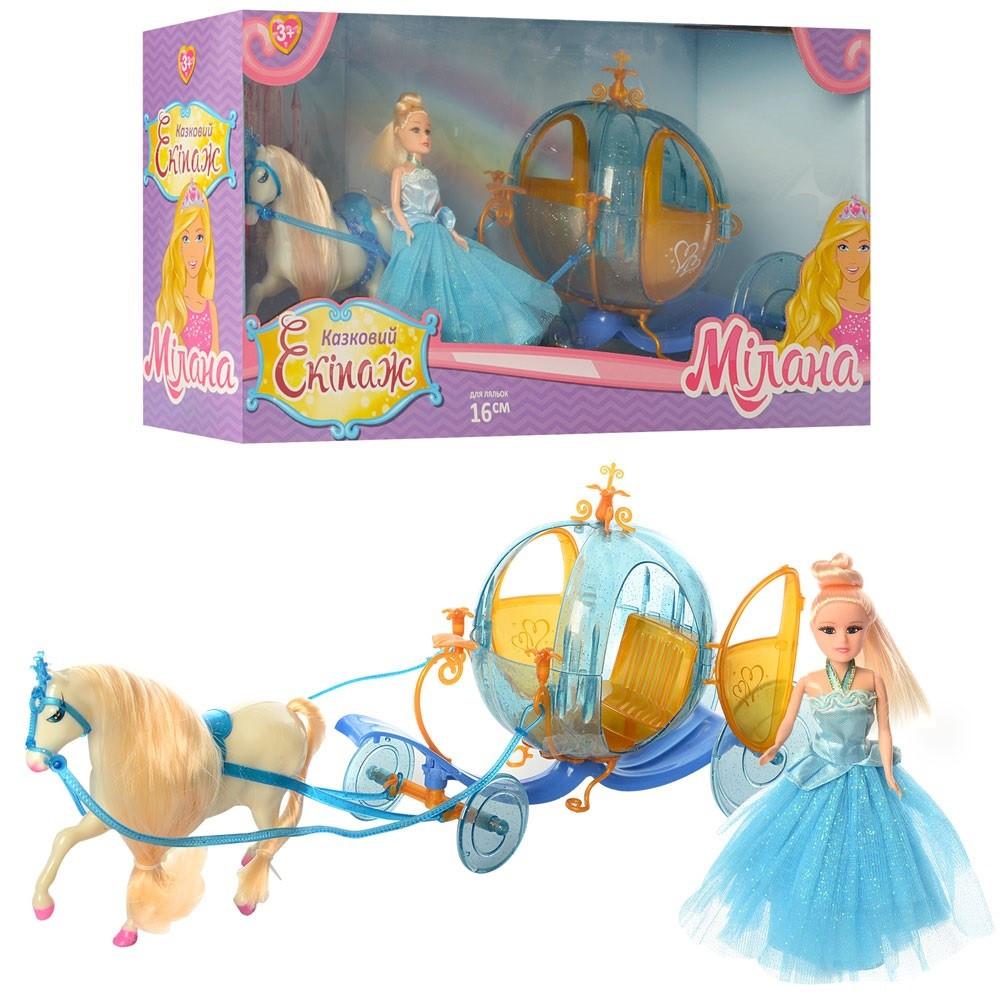 Карета з конячкою 41см,лялька 14см,в кор-ці,44,5х22,5х12,5см №260A(18)