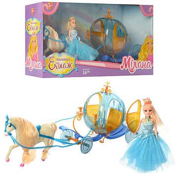 Карета з конячкою 41см,лялька 14см,у кор-ці,44,5х22,5х12,5 см №260A(18)