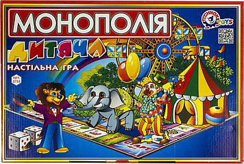 """Гра """"Дитяча монополія"""" укр.,""""Технокомп"""" №0755(10)"""