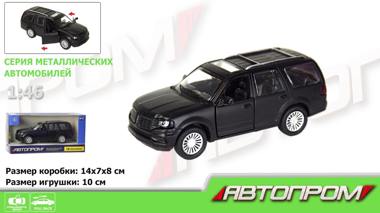 "Машина мет. ""Автопром"" Lincoln Navigator(matte black series),1:43,в кор-ці №7626(48)(96)КІ"