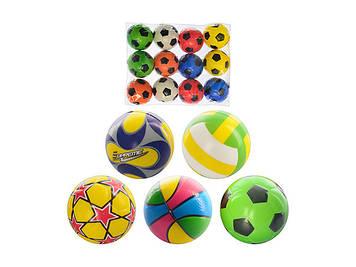 М`яч фомовий 6,35см №MS0388 в кульку ,24х18х6см 5 видів(12)(360)