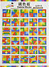 Іграшка дерев. Геометрика,фігурки,в кор-ці,26х27,5х3см №MD2045(60), фото 3