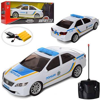 """Машина на керув. """"АвтоСвіт""""33см,1:12,світ.,гум колеса,USB,в кор-ці,44х17х18см №AS-1862(12)"""