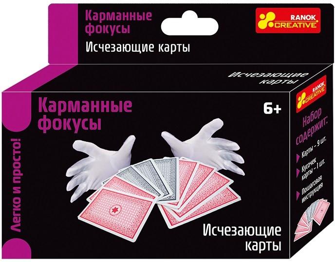 """Кишенькові фокуси """"Зникаючі карти"""",рос. №15114003/12215005/6033-01/6041(66)"""