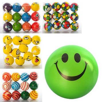 М'яч фомовий №MS0734 6,3 см,5видів,в пакунку,23х18х6см(12)(360)