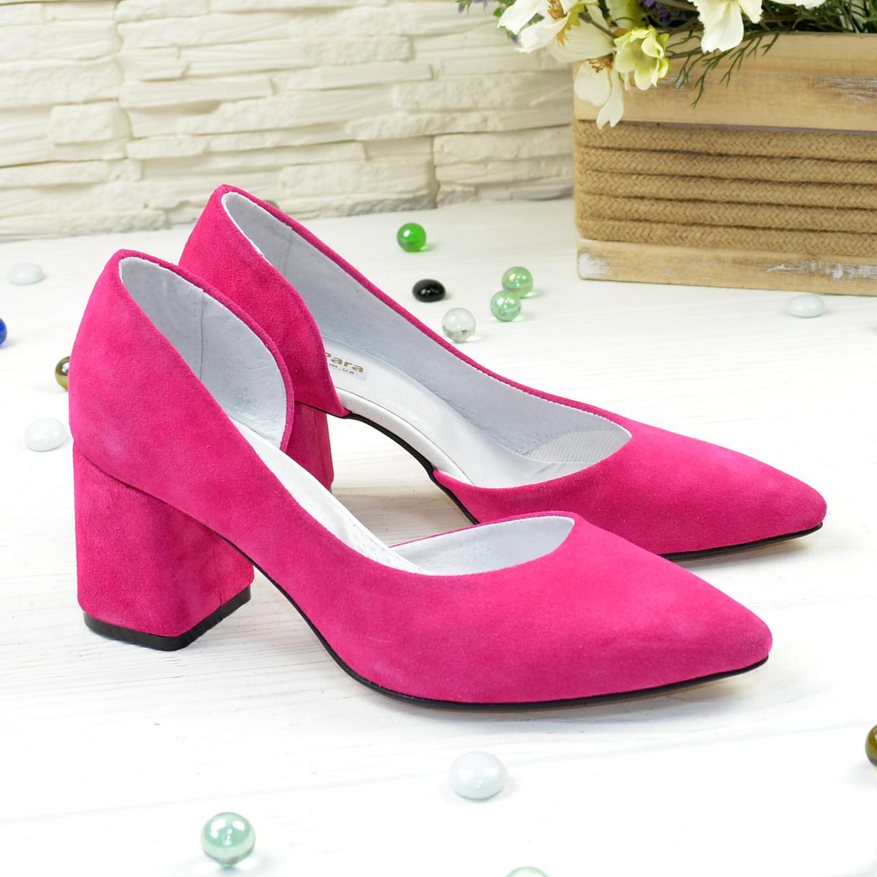 Туфли женские замшевые на невысоком устойчивом каблуке, цвет фуксия