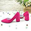 Туфли женские замшевые на невысоком устойчивом каблуке, цвет фуксия, фото 4