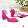 Туфли женские замшевые на невысоком устойчивом каблуке, цвет фуксия, фото 3