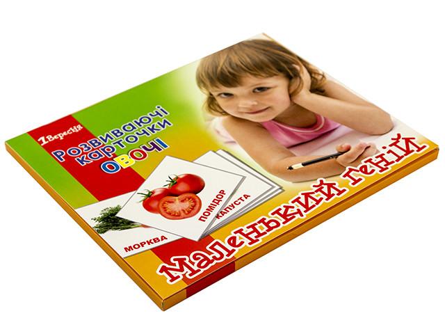 """Набір дитячих карток """"1В"""" """"Овочі"""" 15шт (укр) №952795"""