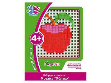 """Набір для творчість.""""1В"""" 3D Мозаїка """"Яблуко"""" №951054(1)"""