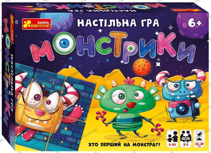 """Гра """"Монстрики"""",укр. №5838/1212077У/Ранок/(21)"""