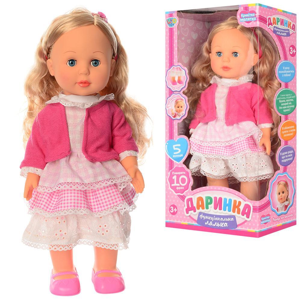 """Лялька """"Даринка""""42см,муз.звук,пісня,говорить,загадки,ходить,на бат-ці,в кор-ці №M1445U(12)"""