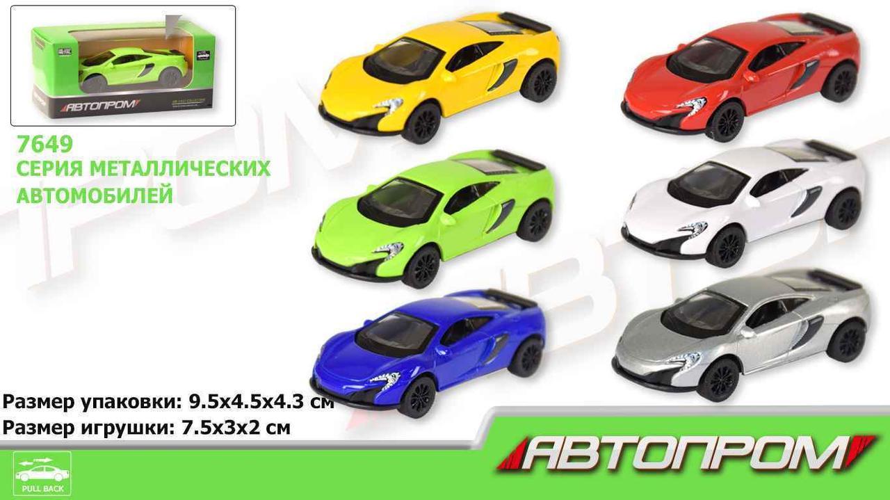 """Машина метал. """"Автопром"""" (1:64) McLaren,відчин. двері,в кор-ці,9,5х4,5х4,3см №7649(12) КІ"""