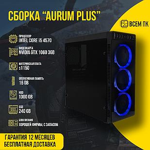 Игровой компьютер Сборка AURUM PLUS в корпусе FRONTIER 2 (I5-4570 / GTX 1060 3GB / 16GB ОЗУ / HDD 1000GB)