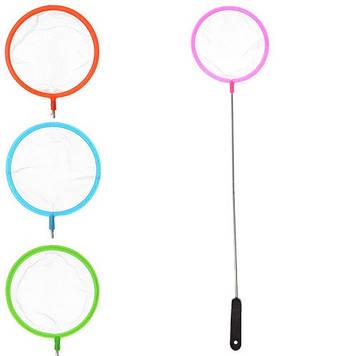 Сачок для рибалки іграшкової, 31см, 4 кольори №M0887U/R(600)