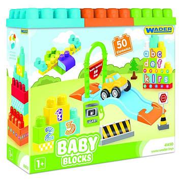 """Мої перші кубики """"Baby Blocks"""" 50шт,в кор-ці №41450/Тигрес/"""