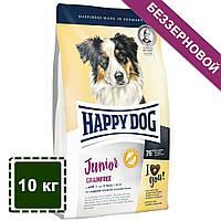 Сухой корм Happy Dog Junior Grainfree для щенков и юниоров | корм для щенков подростков | 10 кг