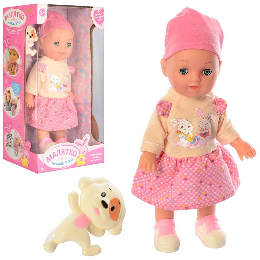 Лялька 32см,сенс.реагує на брязкальце,звук,ход,рух. руками,на бат-ці,в кор-ці№WZJ023-2(4)