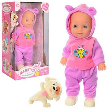 Лялька 32см,сенс.реагує на брязкальце,звук,хід,рух. руками,на бат-ці,у кор-ці№WZJ023-3(9)