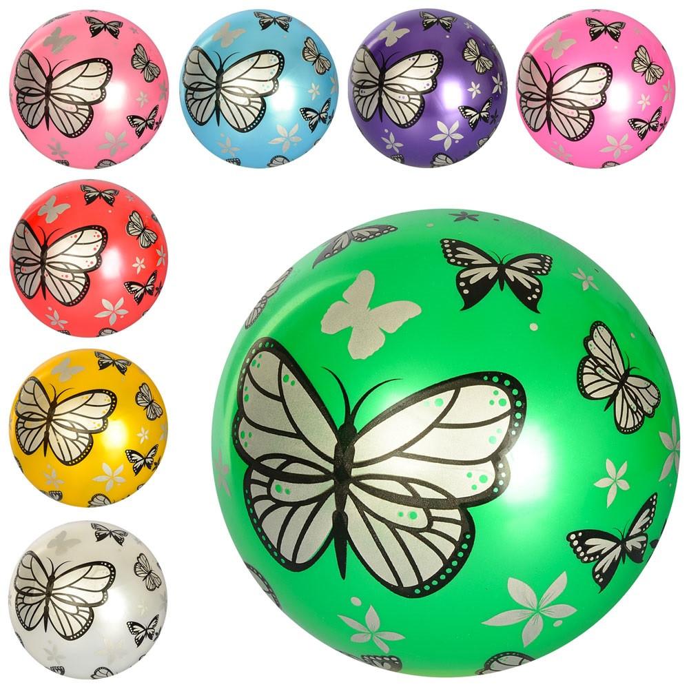 """М`яч дитячий 9"""" метелики,60-65г.,8 кольорів  №MS1897(120)"""