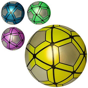 """М'яч дитячий №MS 1898 9"""",футбол,60-65г.,4 кольорів(120)"""