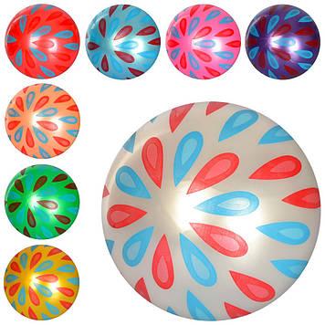 """М'яч дитячий 9"""" малюнок,60-65г.,8 кольорів №MS1902(120)"""