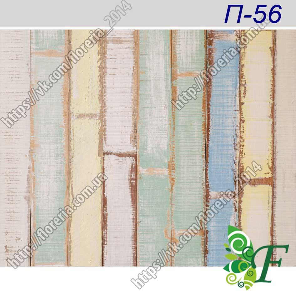 Фотофон 040х50 см П-56 Доска пастельного цвета