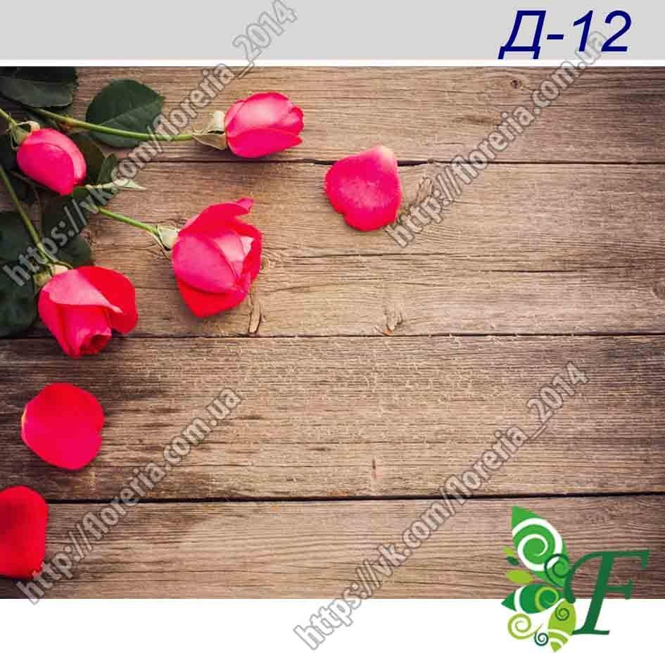 Фотофон 040х50 см Д-12 Розы на досках